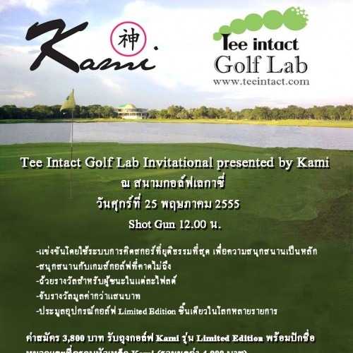 Tee Intact Golf Lab Invitational presented by Kami